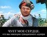 Путин в ярости, что россияне узнают и о его золотых батонах